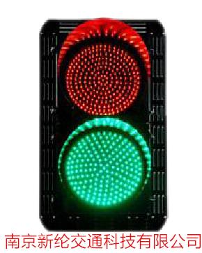 交通信号灯|南京新纶交通科技有限公司