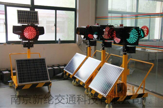 太阳能移动信号灯(四面单头)-太阳能移动信号灯|南京
